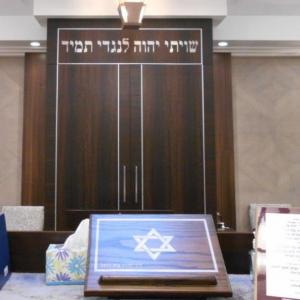 Click to Enlarge Siddur
